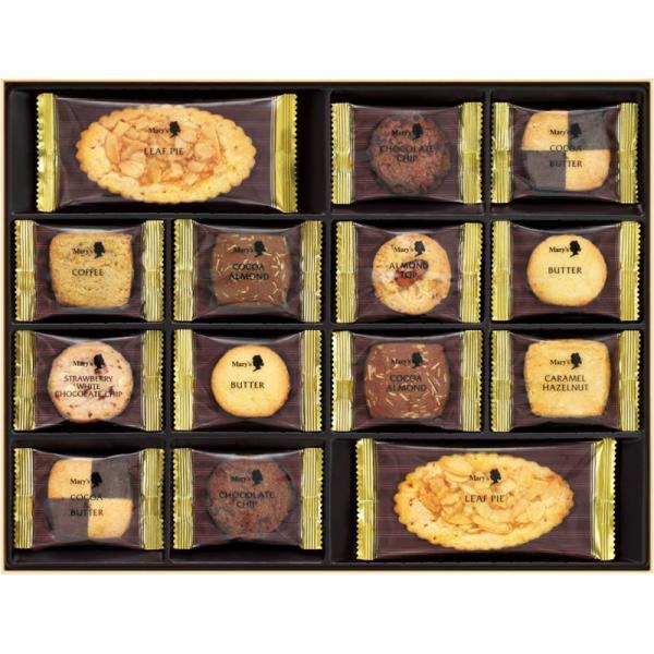 内祝い お返し ギフト お菓子 スイーツ メリーチョコレート サヴール ド メリー SVR-S 送料無料|adachinet-giftshop