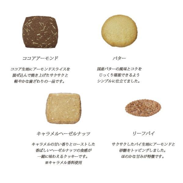 クッキーにバターを使用して香ばしく焼き上げました