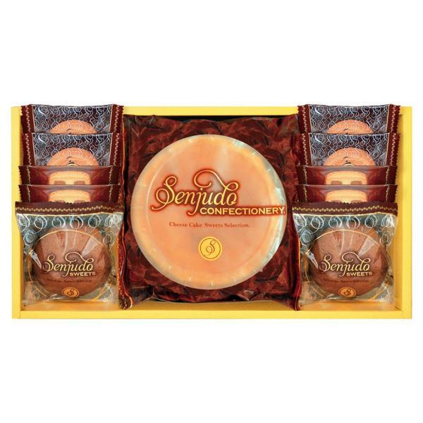 ギフト お菓子 詰め合わせ 洋菓子 Senjudo スイーツセットSS-25F  送料無料 出産祝い 内祝い お返し 挨拶 出産内祝い お礼 お供え 香典返し