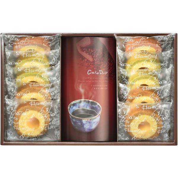 敬老の日 プレゼント ギフト お菓子 詰め合わせ 洋菓子 2層バームクーヘン&コーヒーセットBAC-30A  送料無料 出産祝い 内祝い お返し 挨拶 お礼 お供え