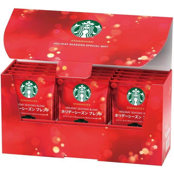 タイムセール 敬老の日 プレゼント 内祝い コーヒー スターバックス オリガミR パーソナルドリップRアイスコーヒー スペシャルギフトSB1-30S 送料無料 あすつく|adachinet-giftshop