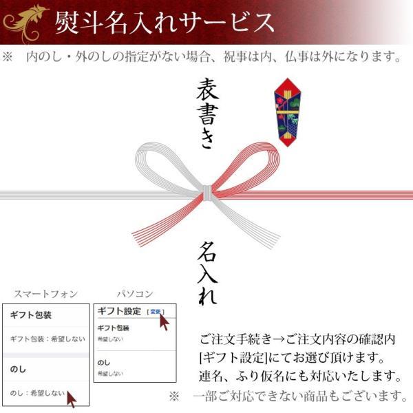 タイムセール お返し 内祝い ギフト 和菓子 ひととえ 黒わらび餅KWA-20 送料無料 あすつく|adachinet-giftshop|09