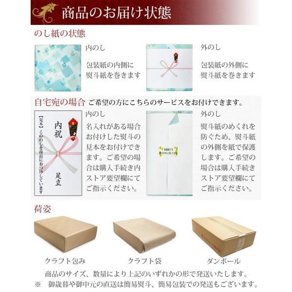 タイムセール お返し 内祝い ギフト 和菓子 ひととえ 黒わらび餅KWA-20 送料無料 あすつく|adachinet-giftshop|12