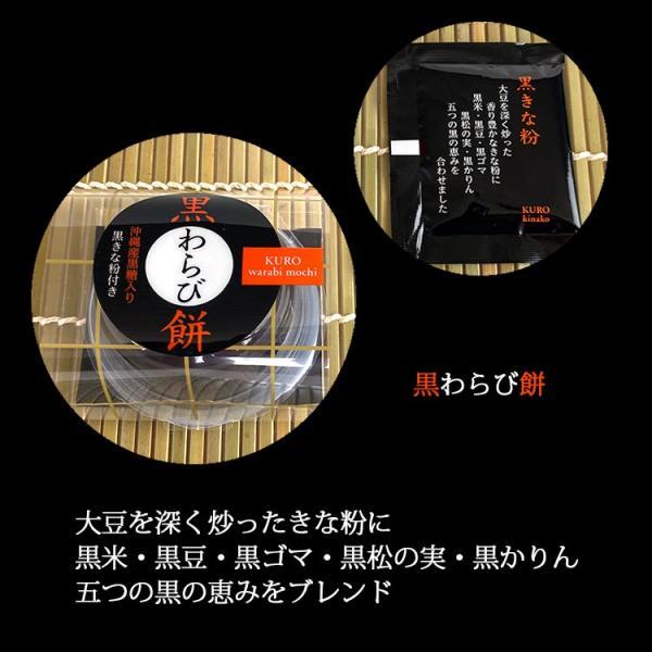 タイムセール お返し 内祝い ギフト 和菓子 ひととえ 黒わらび餅KWA-20 送料無料 あすつく|adachinet-giftshop|05