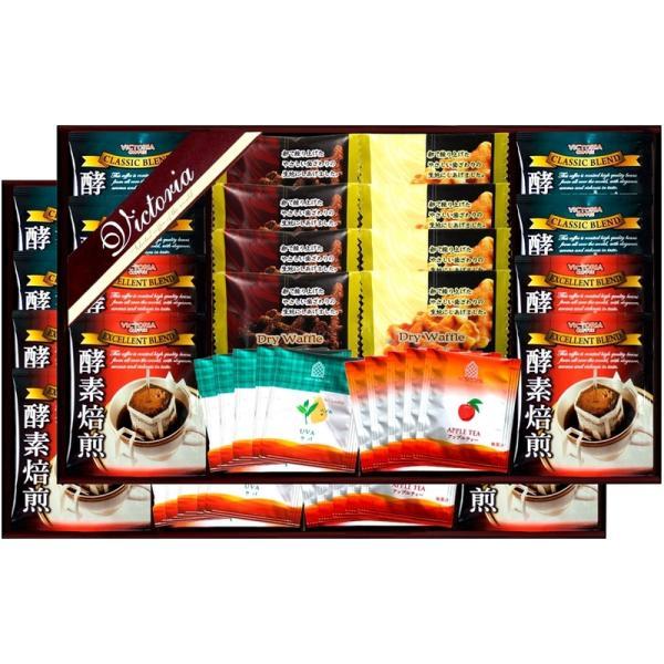 敬老の日 プレゼント ギフト お菓子 詰め合わせ 洋菓子 ビクトリア珈琲 酵素焙煎ドリップコーヒー&旨み紅茶-ドライワッフルセットVMD-60  送料無料 お供え