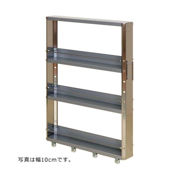 ステンレスすき間収納ワゴン ロータイプ 幅15cm 高さ84cm|adachiseisakusyo|02