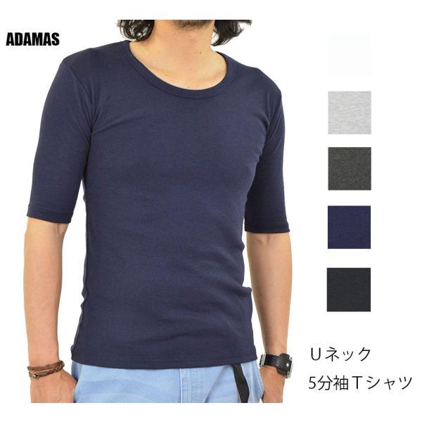 Tシャツ メンズ 半袖 無地 5分袖 五分袖 カットソー Uネック/2点までメール便可能|adamas