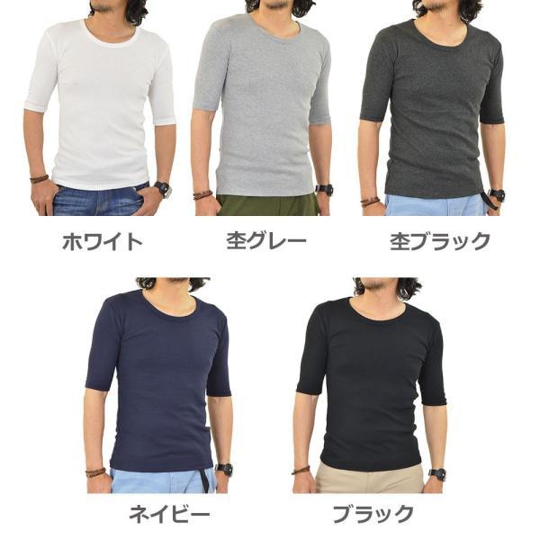 Tシャツ メンズ 半袖 無地 5分袖 五分袖 カットソー Uネック/2点までメール便可能|adamas|02