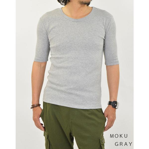 Tシャツ メンズ 半袖 無地 5分袖 五分袖 カットソー Uネック/2点までメール便可能|adamas|06