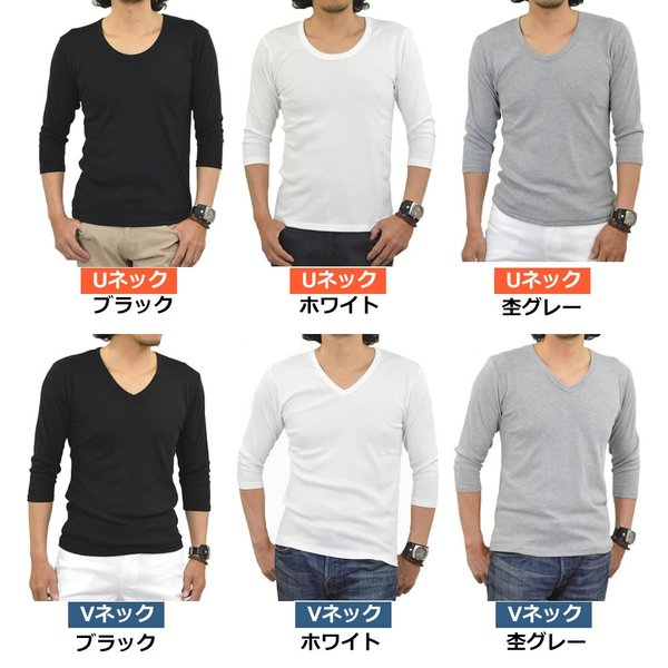 七分袖 Tシャツ メンズ Uネック Vネック 無地Tシャツ 7分袖Tシャツ カットソー/2点までメール便可能|adamas|02