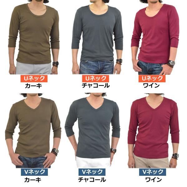 七分袖 Tシャツ メンズ Uネック Vネック 無地Tシャツ 7分袖Tシャツ カットソー/2点までメール便可能|adamas|03