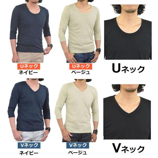 七分袖 Tシャツ メンズ Uネック Vネック 無地Tシャツ 7分袖Tシャツ カットソー/2点までメール便可能|adamas|04