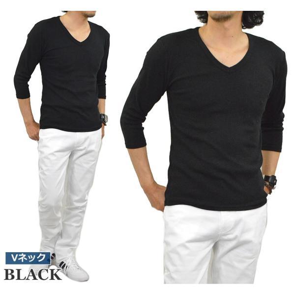 七分袖 Tシャツ メンズ Uネック Vネック 無地Tシャツ 7分袖Tシャツ カットソー/2点までメール便可能|adamas|06