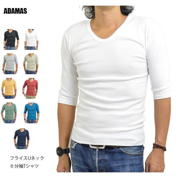 Tシャツ メンズ 無地 七分袖(7分袖)と五分袖(5分袖)の中間 人気の六分袖 2017春夏 新作|adamas