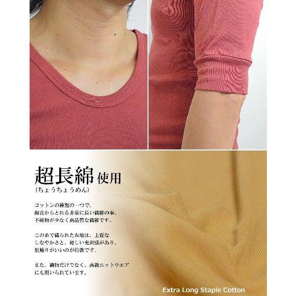 Tシャツ メンズ 無地 七分袖(7分袖)と五分袖(5分袖)の中間 人気の六分袖 2017春夏 新作|adamas|03