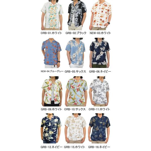 アロハシャツ メンズ 半袖 花柄 ハワイ レーヨン 大きいサイズ3Lあり/メール便 送料無料 春 夏|adamas|02
