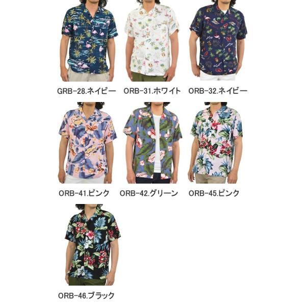 アロハシャツ メンズ 半袖 花柄 ハワイ レーヨン 大きいサイズ3Lあり/メール便 送料無料 春 夏|adamas|03
