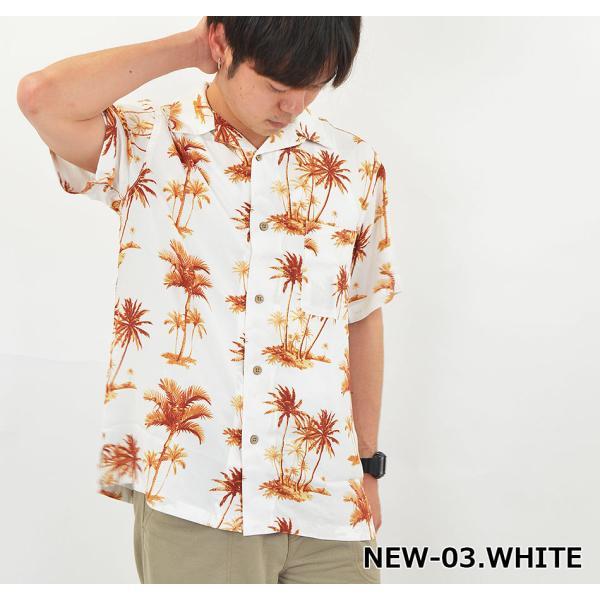 アロハシャツ メンズ 半袖 花柄 ハワイ レーヨン 大きいサイズ3Lあり/メール便 送料無料 春 夏|adamas|04