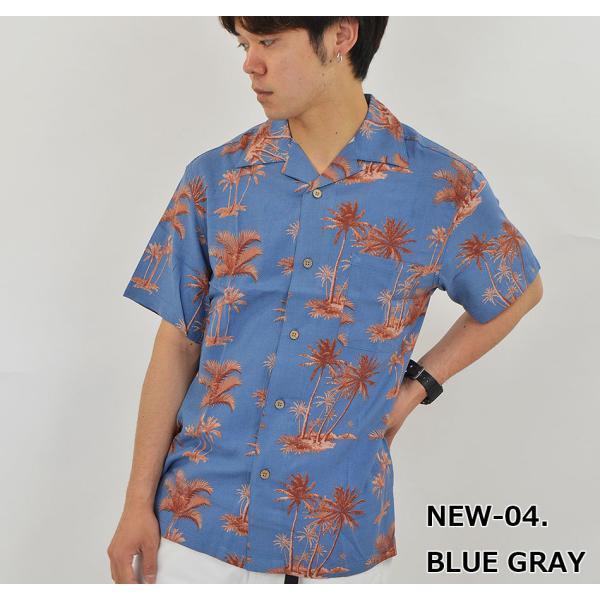 アロハシャツ メンズ 半袖 花柄 ハワイ レーヨン 大きいサイズ3Lあり/メール便 送料無料 春 夏|adamas|05