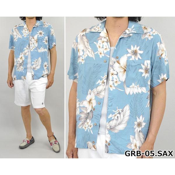 アロハシャツ メンズ 半袖 花柄 ハワイ レーヨン 大きいサイズ3Lあり/メール便 送料無料 春 夏|adamas|06