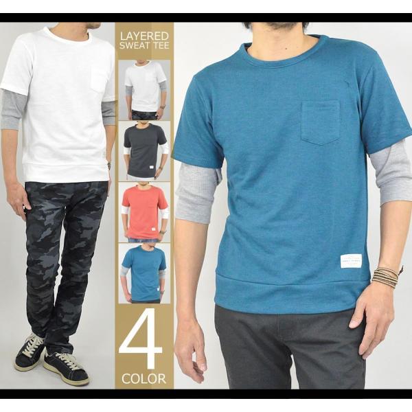 Tシャツ メンズ 重ね着 フェイク レイヤード カットソー 6分袖 スウェットTシャツ 袖ワッフル生地|adamas