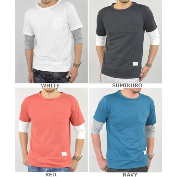 Tシャツ メンズ 重ね着 フェイク レイヤード カットソー 6分袖 スウェットTシャツ 袖ワッフル生地|adamas|02