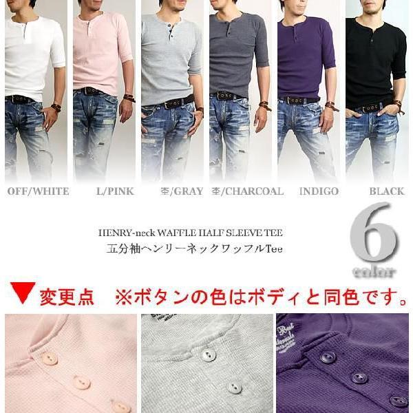 ヘンリーネック/5分袖/五分袖/Tシャツ/メンズ/無地/ワッフル|adamas|02