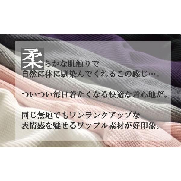 ヘンリーネック/5分袖/五分袖/Tシャツ/メンズ/無地/ワッフル|adamas|05