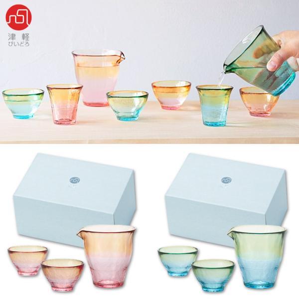 アデリア津軽びいどろガラス酒器セットにほんの色酒器セットうつろい日本製化粧箱入