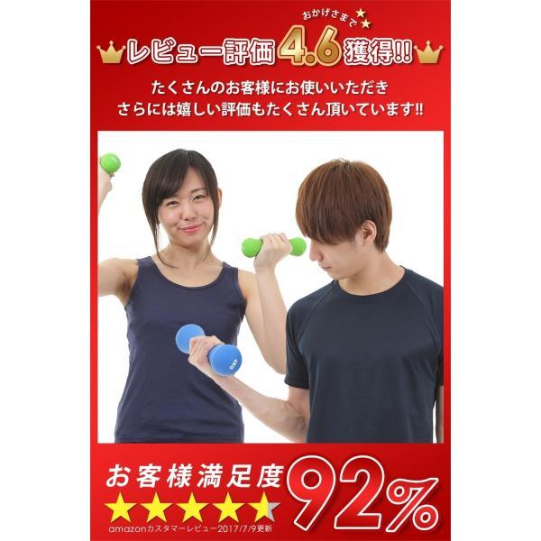 ダンベル 3kg 2個セット 男性 女性 筋トレグッズ 筋トレ器具 自宅 エクササイズ ソフトコーティング LICLI ピンク|adew|04