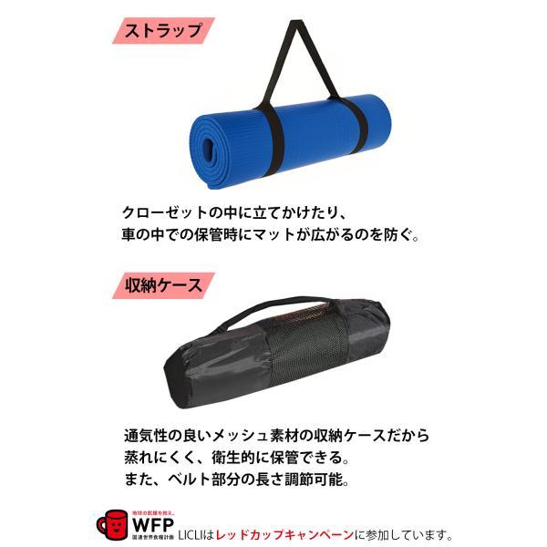 ヨガマット 軽量 折りたたみ 便利な ケース付き 10mm 大 ピラティス トレーニングマット LICLI|adew|06