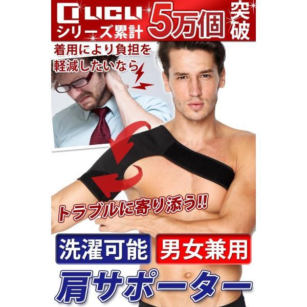LICLI 肩サポーター スポーツ 五十肩 防止 あたため 肩 固定 サポーター 脱臼 保護 肩こり 解消グッズ|adew|02