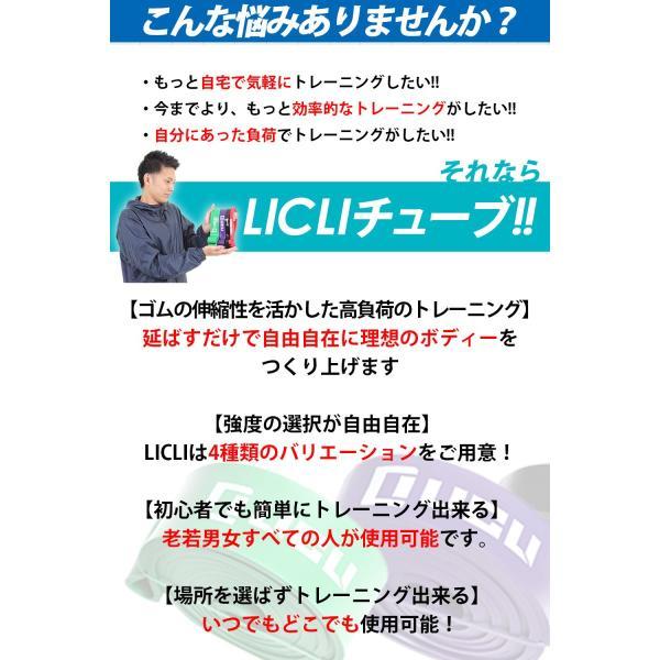 トレーニングチューブ フィットネス チューブ ゴム バンド レッド ソフト(負荷:7〜16kg) LICLI|adew|02