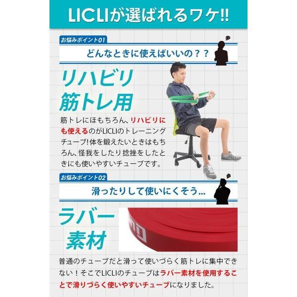 トレーニングチューブ フィットネス チューブ ゴム バンド レッド ソフト(負荷:7〜16kg) LICLI|adew|03