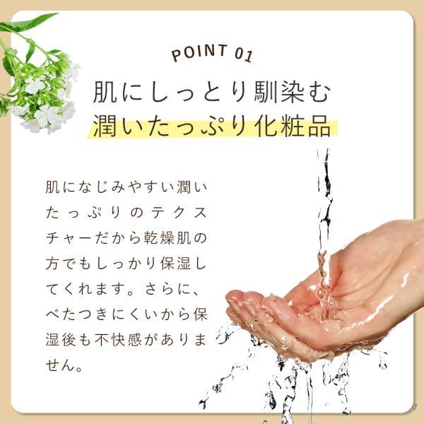 オルナ オーガニック 化粧水 保湿 無添加 保湿化粧水 ビタミンc誘導体 *1 潤い 毛穴 くすみ 200ml|adew|08