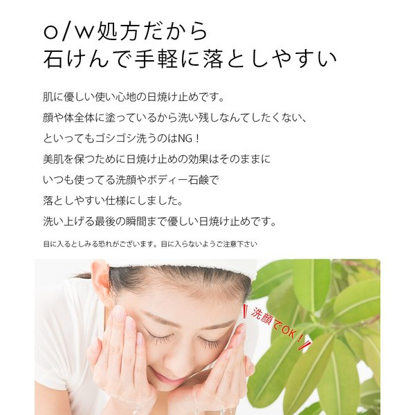日焼け止め 日焼け止めクリーム 顔 spf50 下地 敏感肌 紫外線対策 こども メンズ 石鹸で落とせる ビタミンC 人気 オルナ オーガニック 50g|adew|08