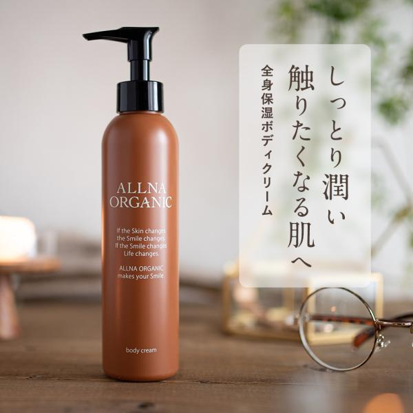 オルナ オーガニック ボディクリーム 乾燥肌対策 いい匂い 乾燥肌 全身 保湿 顔 かかと セラミド ヒアルロン酸 200g|adew