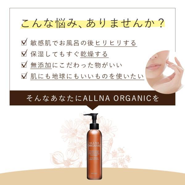 オルナ オーガニック ボディクリーム 乾燥肌対策 いい匂い 乾燥肌 全身 保湿 顔 かかと セラミド ヒアルロン酸 200g|adew|06