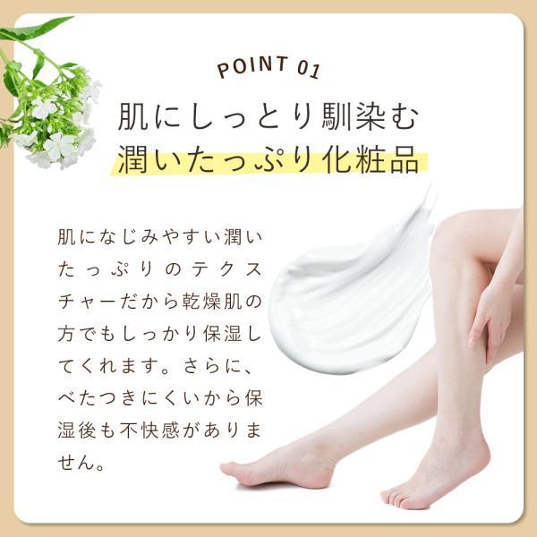 オルナ オーガニック ボディクリーム 乾燥肌対策 いい匂い 乾燥肌 全身 保湿 顔 かかと セラミド ヒアルロン酸 200g|adew|07