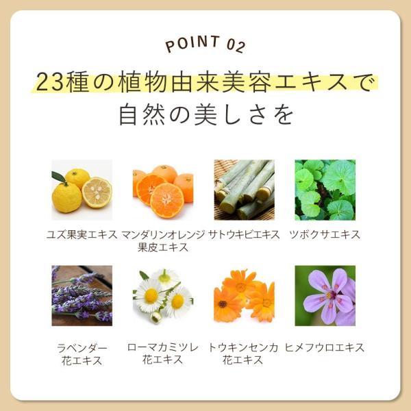 オルナ オーガニック ボディクリーム 乾燥肌対策 いい匂い 乾燥肌 全身 保湿 顔 かかと セラミド ヒアルロン酸 200g|adew|08