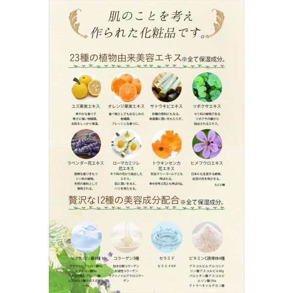 オルナ オーガニック 洗顔 洗顔フォーム 洗顔料 泡 しっとり 毛穴 ハーブ 敏感肌 100g|adew|07