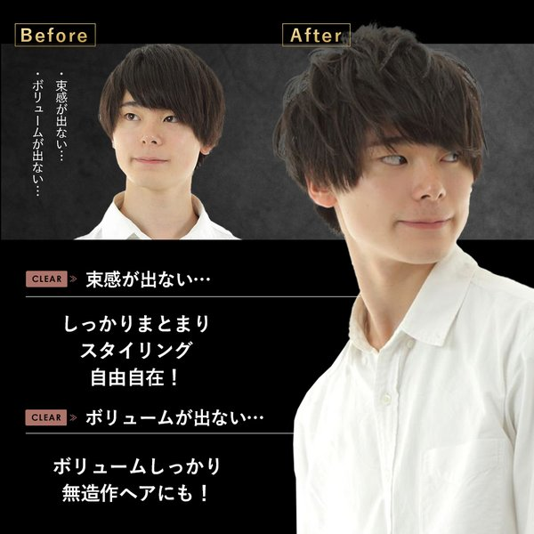 ハード ワックス メンズ HMENZ ヘアワックス 【 ハイエンドな男のための 整髪料 】「 日本製 80g 」|adew|05