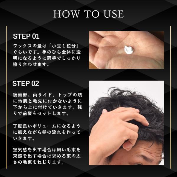 ハード ワックス メンズ HMENZ ヘアワックス 【 ハイエンドな男のための 整髪料 】「 日本製 80g 」|adew|07