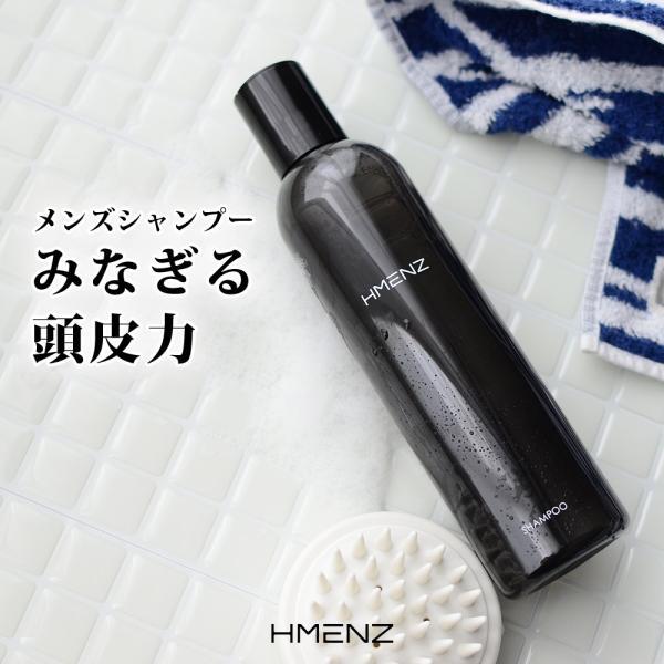 シャンプー メンズ スカルプシャンプー 頭皮ケア ノンシリコン アミノ酸系洗浄 冷感ゼロ HMENZ 250ml|adew