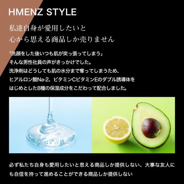 メンズ 洗顔 洗顔フォーム 洗顔料 泡 しっとり 毛穴 フェイスウォッシュ 敏感肌用 HMENZ 100g|adew|04