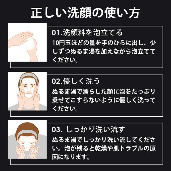 メンズ 洗顔 洗顔フォーム 洗顔料 泡 しっとり 毛穴 フェイスウォッシュ 敏感肌用 HMENZ 100g|adew|06