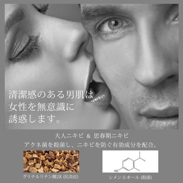 メンズ 洗顔 洗顔フォーム 洗顔料 泡 しっとり 毛穴 フェイスウォッシュ 敏感肌用 HMENZ 100g|adew|08