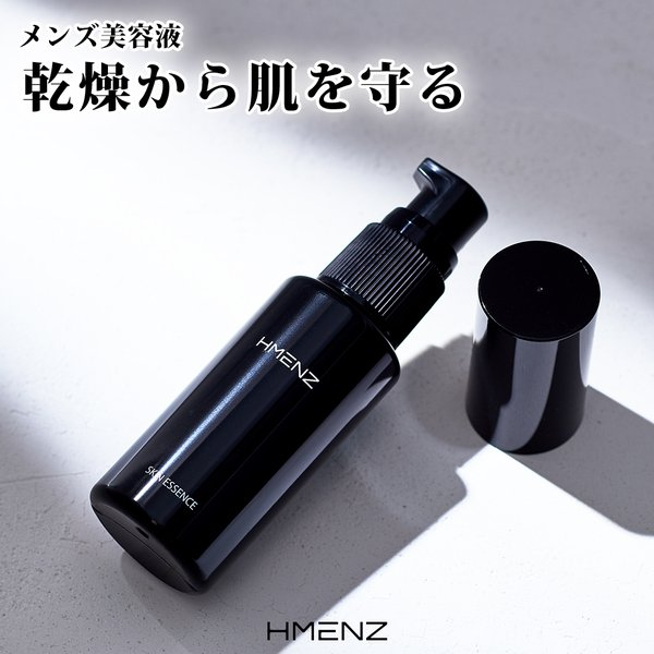 美容液 メンズ 保湿 弾力 シミ バリア機能 潤い 乾燥肌 顔 アフターシェーブ ローション HMENZ 50ml|adew