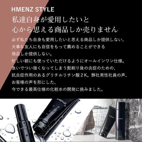 美容液 メンズ 保湿 弾力 シミ バリア機能 潤い 乾燥肌 顔 アフターシェーブ ローション HMENZ 50ml|adew|03
