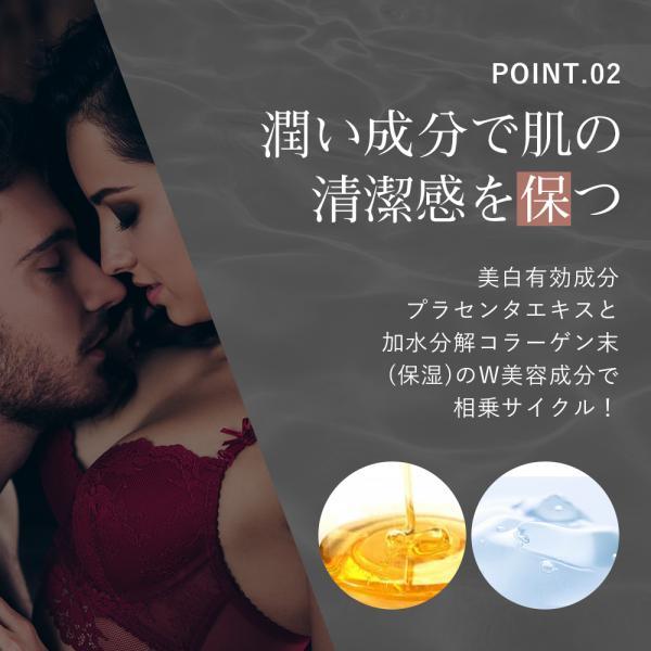 美容液 メンズ 保湿 弾力 シミ バリア機能 潤い 乾燥肌 顔 アフターシェーブ ローション HMENZ 50ml|adew|05